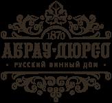 ПАО «Абрау-Дюрсо»