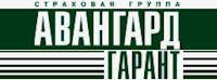 АО «Страховая группа АВАНГАРД-ГАРАНТ»