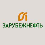 АО «Зарубежнефть»