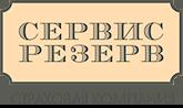 СК «Сервисрезерв»