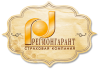 АО «РЕГИОНГАРАНТ»